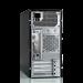 Aufrüst-PC 934 - AMD Ryzen 7 PRO 4750G