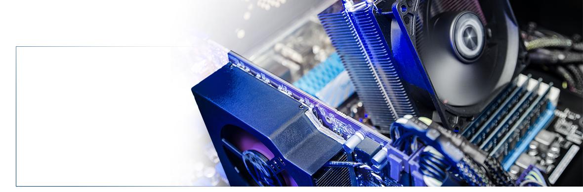 PC-Aufrüstung Hardware